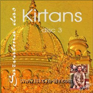 Kirtans disc 3 ― ISKCON International Archives